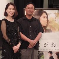 筒井真理子、脚本を読んで「深田監督はどこまで市子をいじめるのかと思った」 『よこがお』大阪舞台挨拶