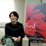 どう生きたいかは「何を見たいか、そこから何を選ぶのか」 『Red』三島有紀子監督インタビュー