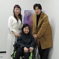 「一歩踏み出したから成長できる、それが人生」 『37セカンズ』HIKARI監督、佳山明、大東駿介インタビュー