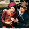 「古典的なコメディ映画の笑いと潤いを劇場に届けたい」 『グッドバイ~嘘からはじまる人生喜劇~』成島出監督インタビュー