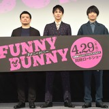 映画『FUNNY BUNNY』 《4/29(木・祝) 初日舞台挨拶レポート