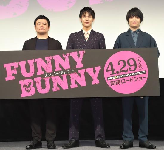 FUNNY BUNNY初日オフィシャル (2).jpg