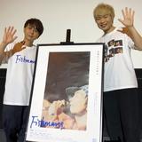 『映画:フィッシュマンズ』公開記念舞台挨拶@大阪