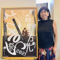 今、観直して「前よりいい映画だ」と思えたことが上映活動の原動力に。「森田芳光 70祭」三沢和子プロデューサーインタビュー