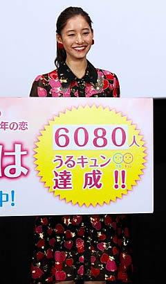 bokugoha-bu0109-240-1.jpg