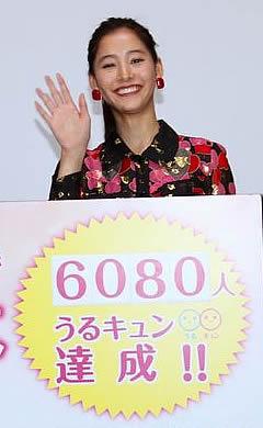 bokugoha-bu0109-240-2.jpg
