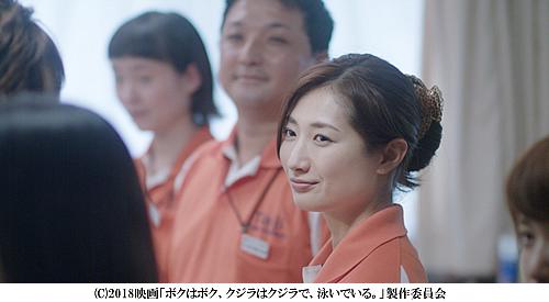 bokujira-500-1.jpg