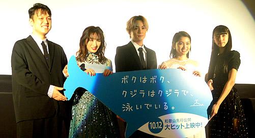 bokujira-bu-500-1.jpg