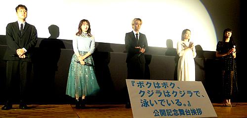 bokujira-bu-500-2.jpg