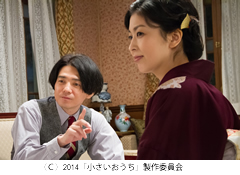 chiisaiouchi-3.jpg