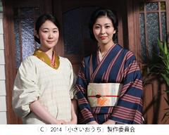 chiisaiouchi-4.jpg