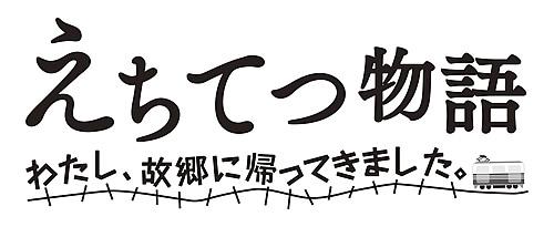 echitetu-logo.jpg