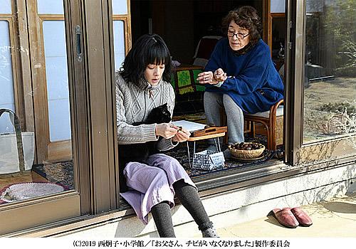 hatukoi-500-1.jpg