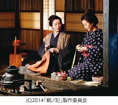 higurashi-3.jpg
