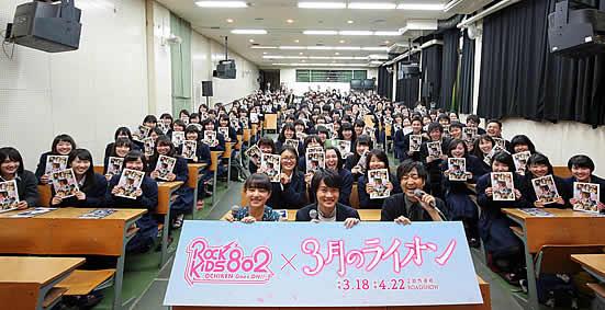 3lion-toneyama-550.jpg