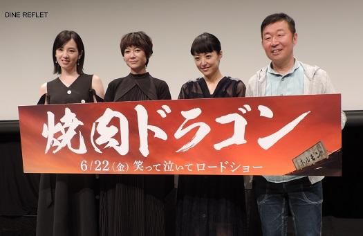 DSCN7132 - コピー.JPG