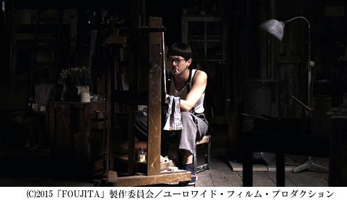FOUJITA-500-1.jpg