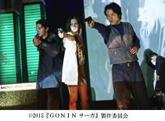 GONIN-240-2.jpg