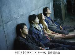 GONIN-240-3.jpg