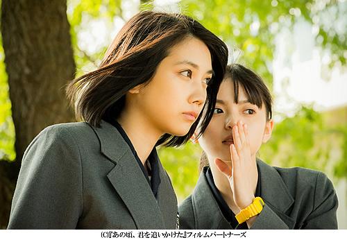 anokoro-500-3.jpg