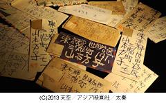 futatunosokoku-2.jpg