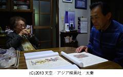 futatunosokoku-3.jpg