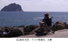 futatunosokoku-4.jpg