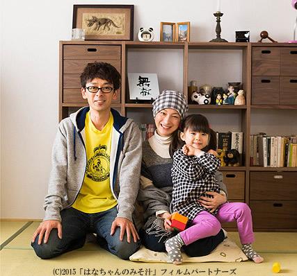 hanachan-427-1.jpg