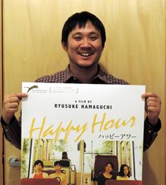 happyhour-hamaguchi-2.jpg