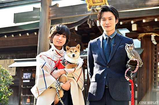 itoukun-shuzai-550.jpg