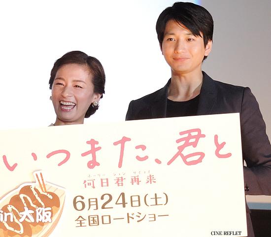 itsukimi-bu-550.jpg