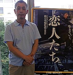 koibitotachi-hashiguchi-1.jpg