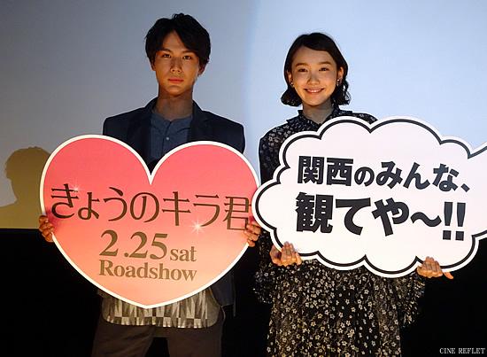 kyounokirakun-bu-550.jpg