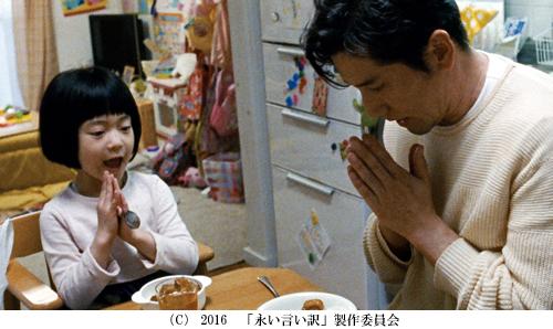 nagaiiiwake-500-1.jpg