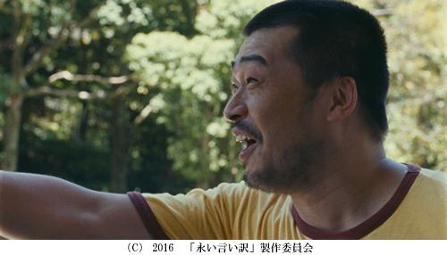 nagaiiiwake-500-4.jpg