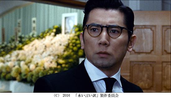 nagaiiiwake-550.jpg