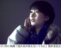 nagareboshi-240-1.jpg