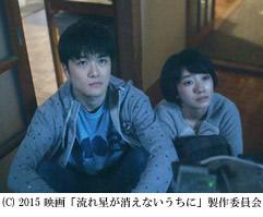 nagareboshi-240-2.jpg