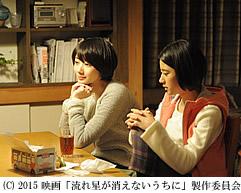 nagareboshi-240-3.jpg