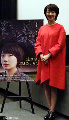 nagareboshi-b-240-1.jpg