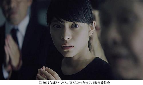 ojiichan-500-1.jpg