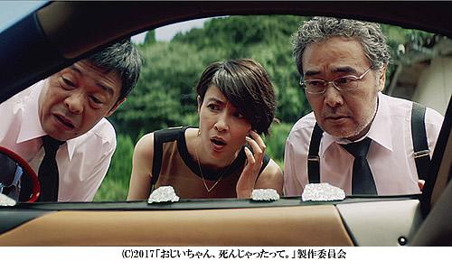 ojiichan-500-2.jpg