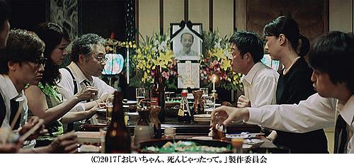 ojiichan-500-4.jpg