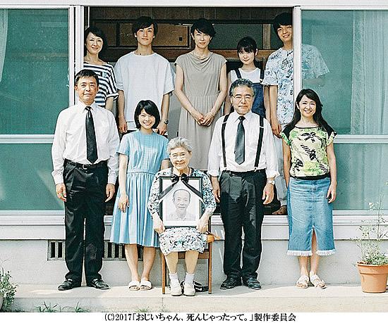 ojiichan-550.jpg