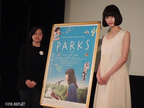 parks1.jpg