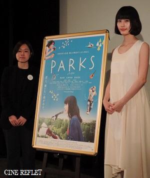 parks3.jpg