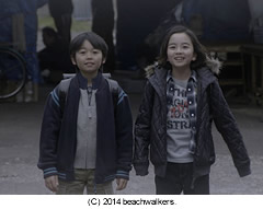 saigonoinochi-2.jpg