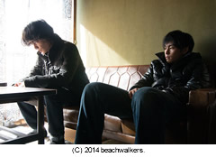 saigonoinochi-4.jpg