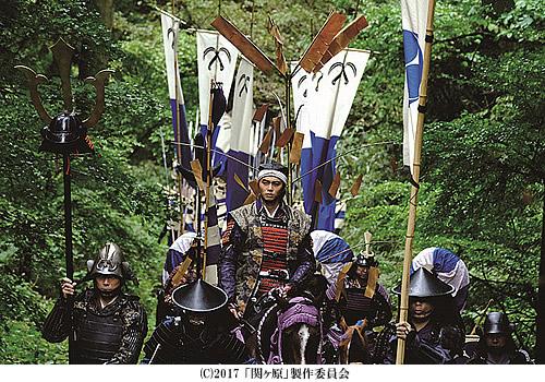 sekigahara-550-6.jpg
