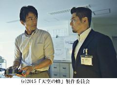 tenkuuhachi-2.jpg